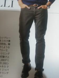 良い服の定義 パンツ