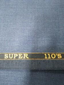 Super110'sって何?
