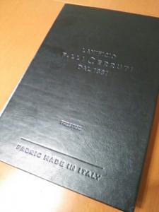 DSC_1938