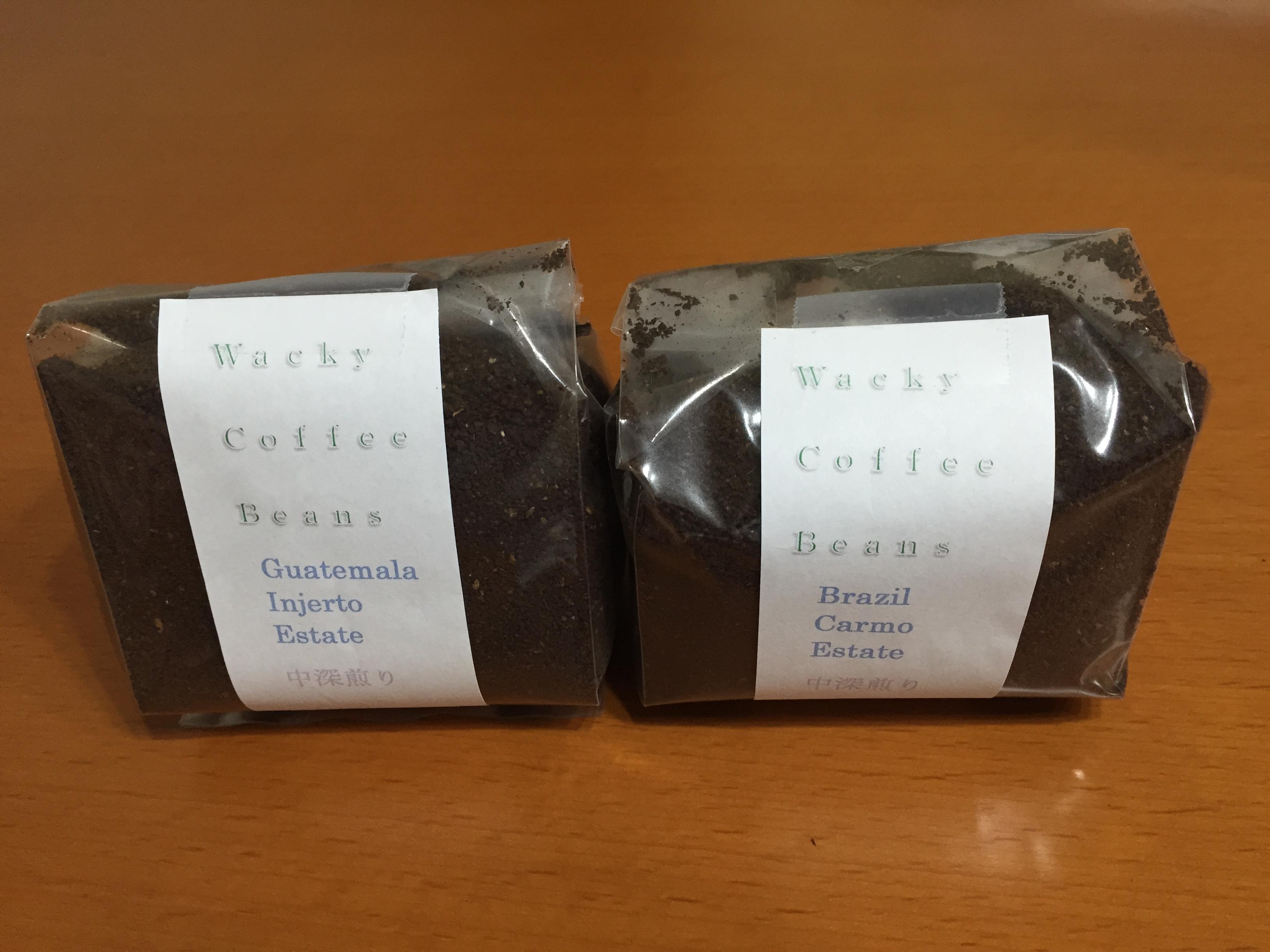 コーヒーのこと発信してたらコーヒーのプロがやってきた!