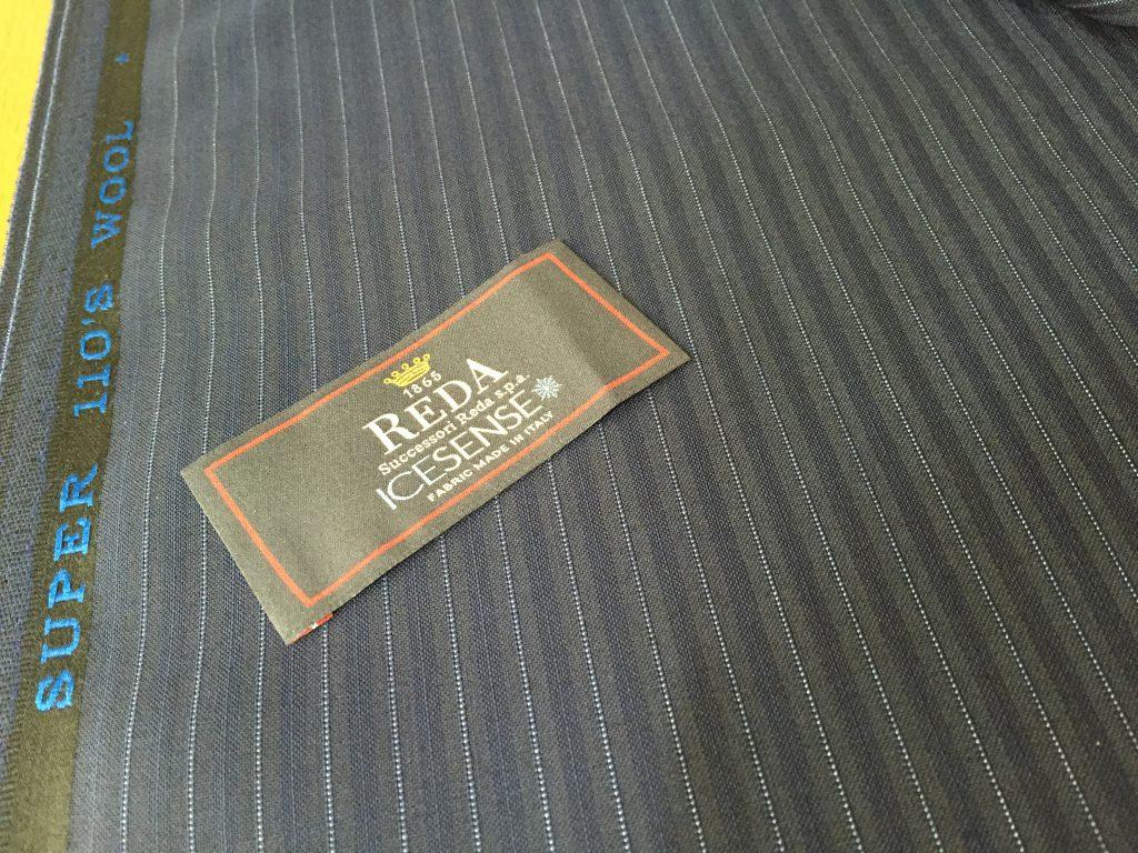 イタリアで最高の毛織物メーカー -CERRUTI チェルッティ-