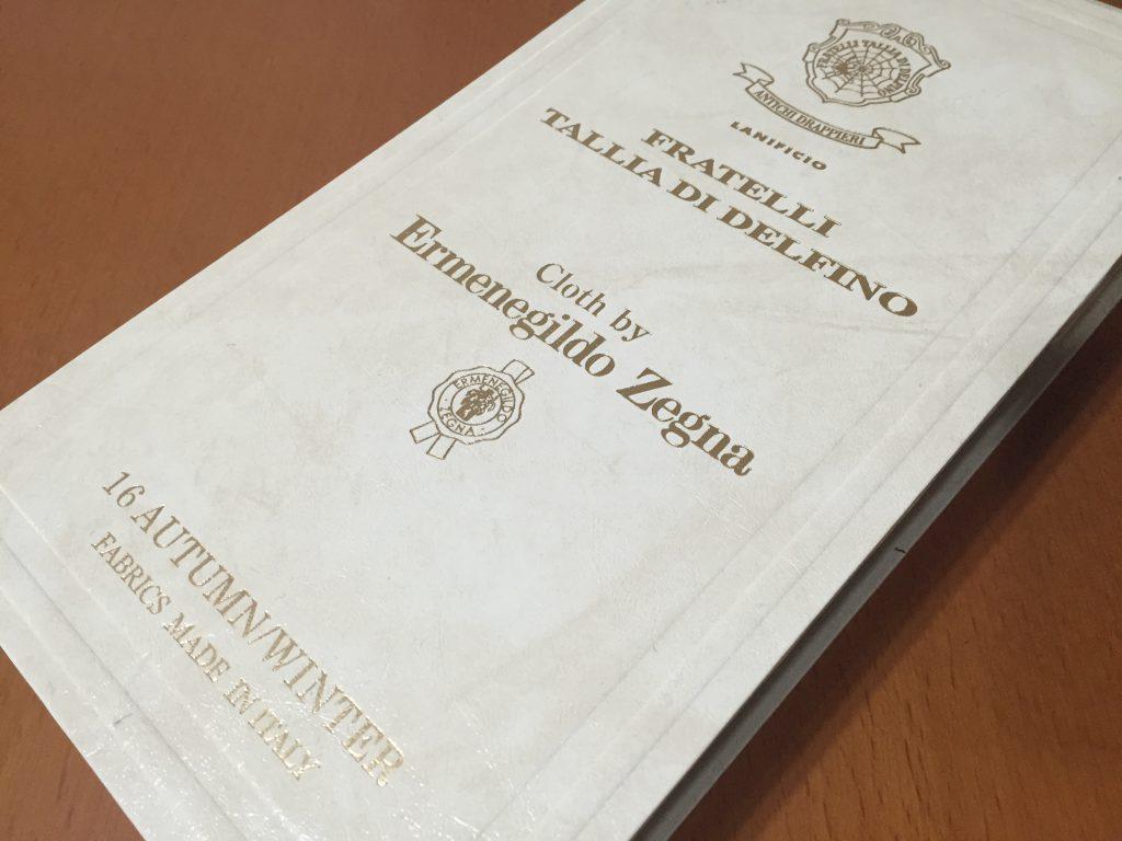 -TALLIA フラッテリ タリア ディ デルフィノ- 誰からも良いスーツ着てますねと言われたいなら