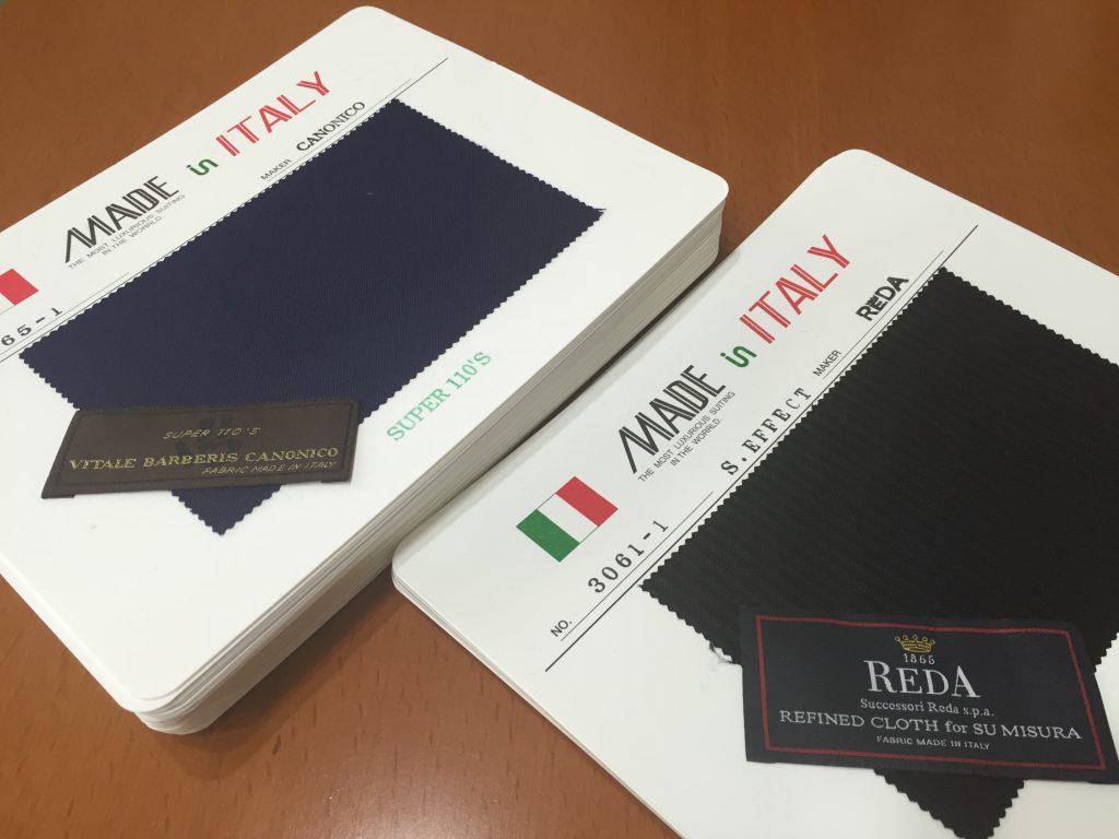 -Biellesi ビエレッシ- もっとも扱いやすいベンチマークとなるイタリア生地