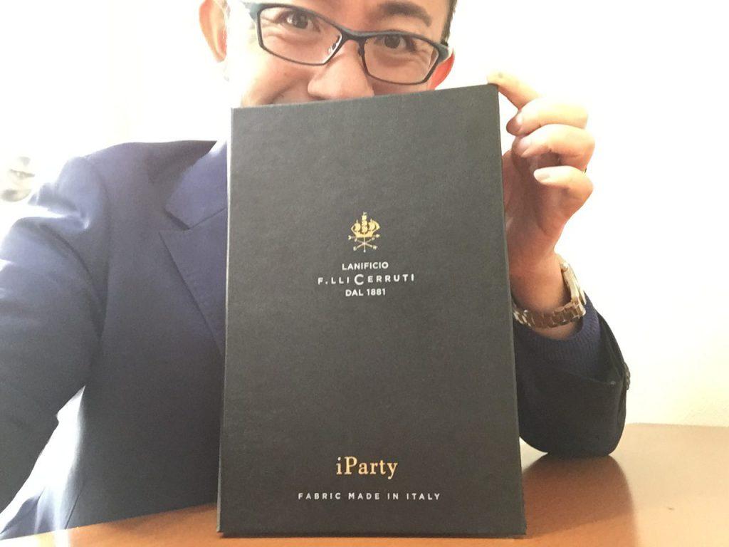CERRUTI チェルッティのiPartyが年内だけお得になります! 12/26まで!