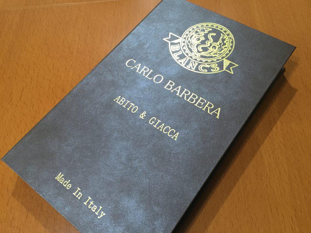 -CARLO BARBERA カルロバルベラ- 非常に希少な夏生地コレクション
