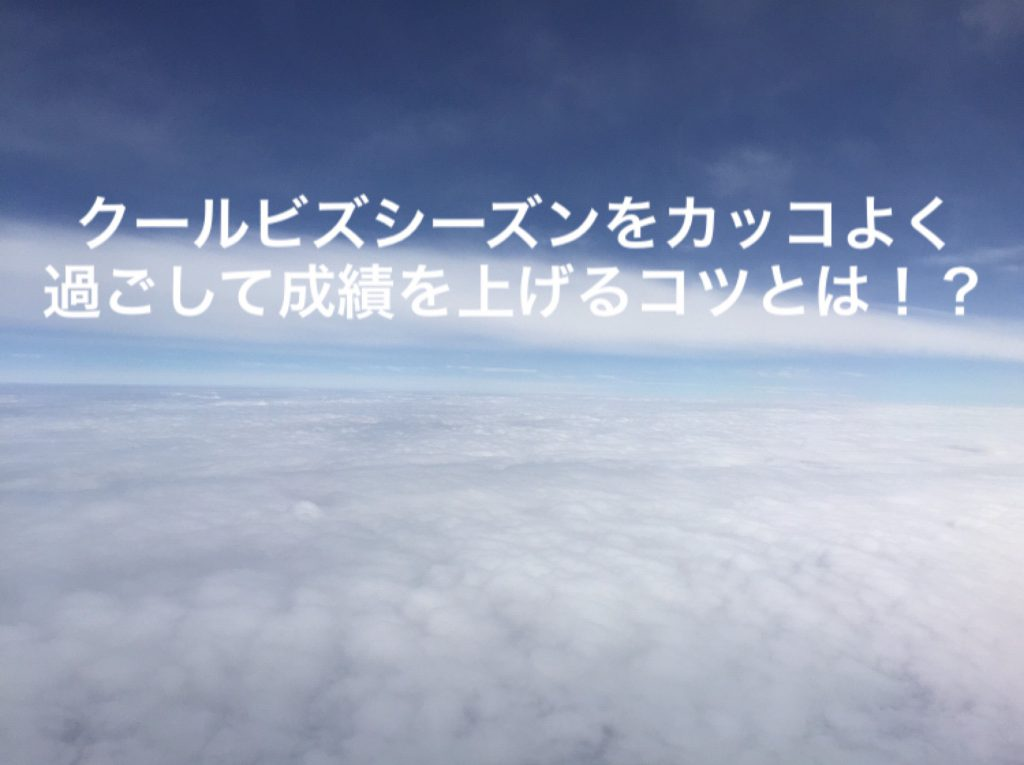セミナー開催のお知らせ 7月6日(木)