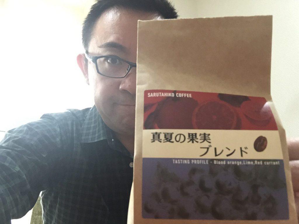 カフェココアッソで使っているコーヒー豆のテイストのまとめ