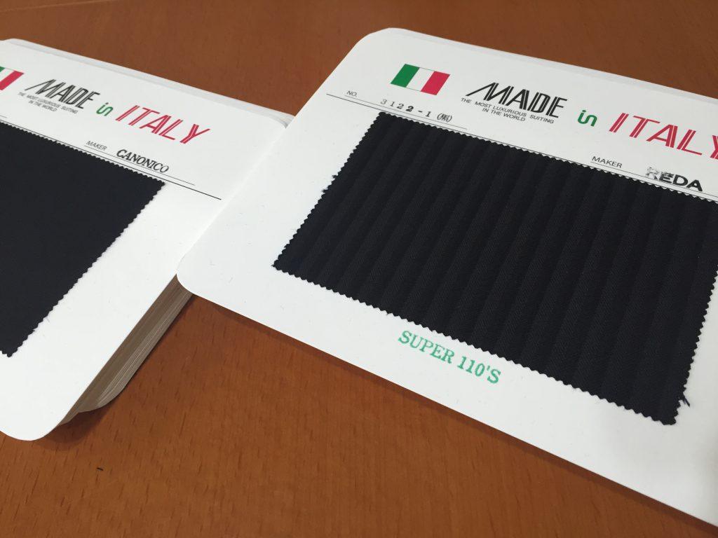 -REDA レダ CANONICO カノニコ- 非常に品質が安定しているイタリア生地