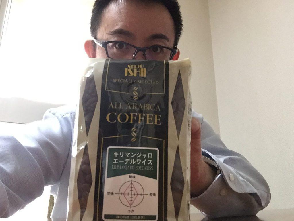 たった一杯のコーヒーで美味しいと素直に感じ取れればそれがシアワセなんじゃないかと