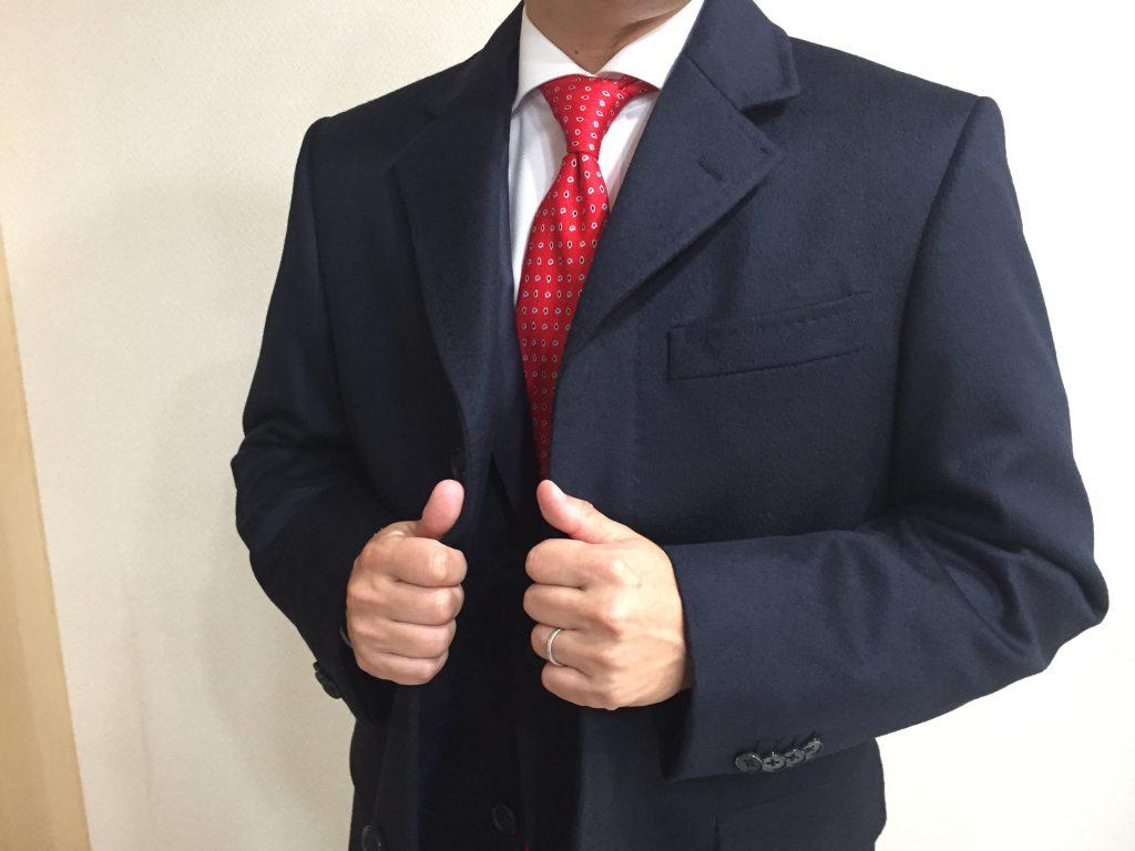 スーツでもジャケパンでもイケる -お客さま紹介-