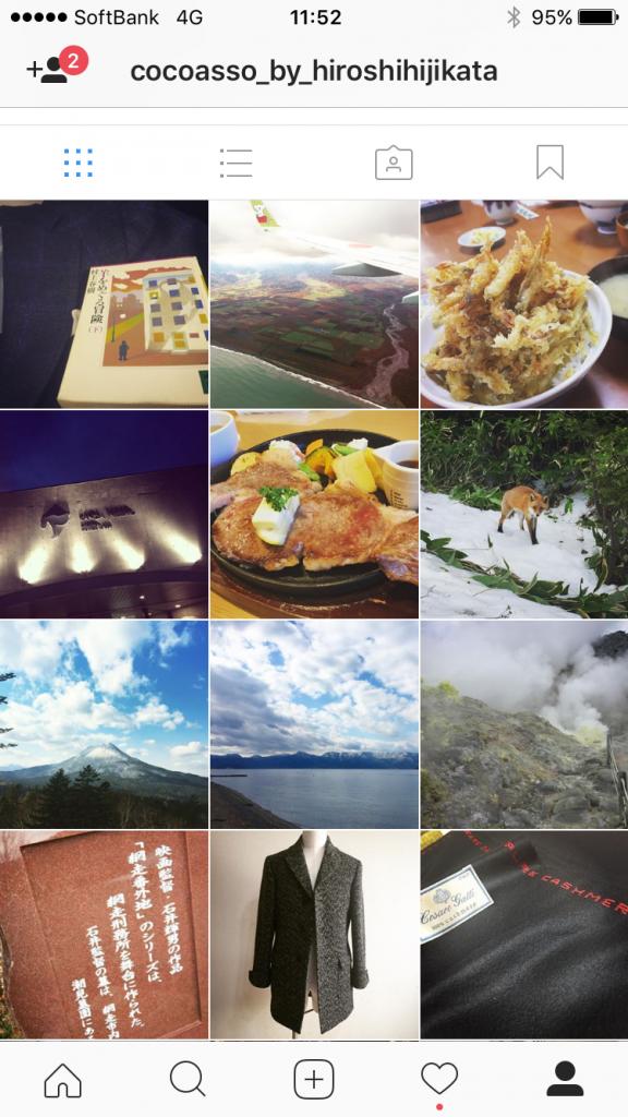 Instagram インスタグラムで楽しもう!
