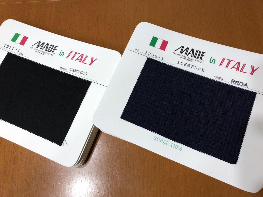-CANONICO REDA カノニコ レダ- 日本で最大の取引量を誇るイタリア生地
