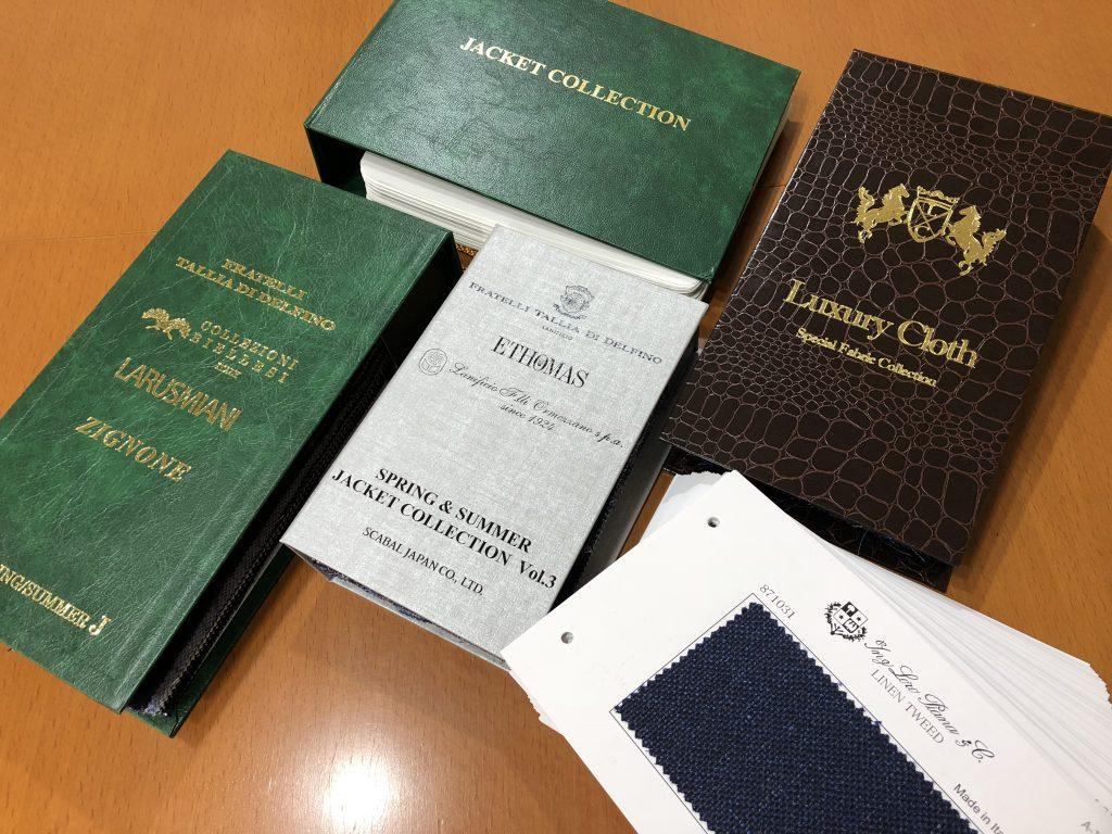 -BIELLESI ビエレッシ- イタリア生地の中でもっとも信用出来るコレクションシリーズ