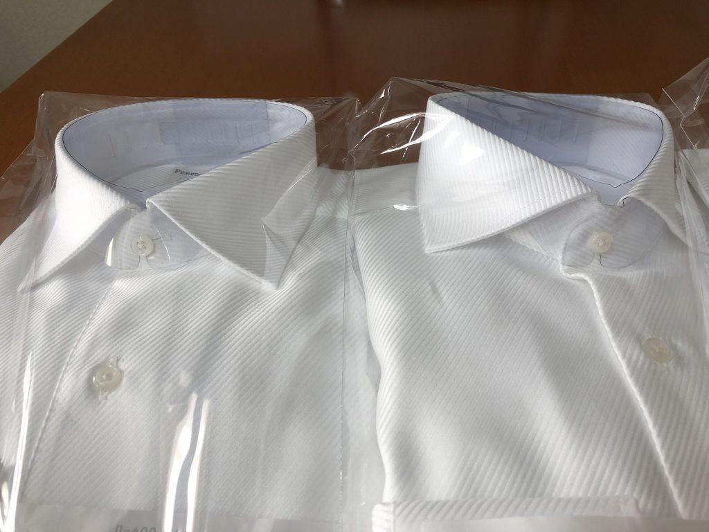このドレスシャツの画像の違いが分かりますでしょうか?