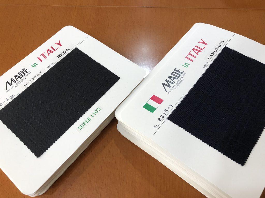 -COLLEZIONI BIELLESI コレッツォーニビエレッシ- 日本にしかない最上の質感のイタリア生地コレクション