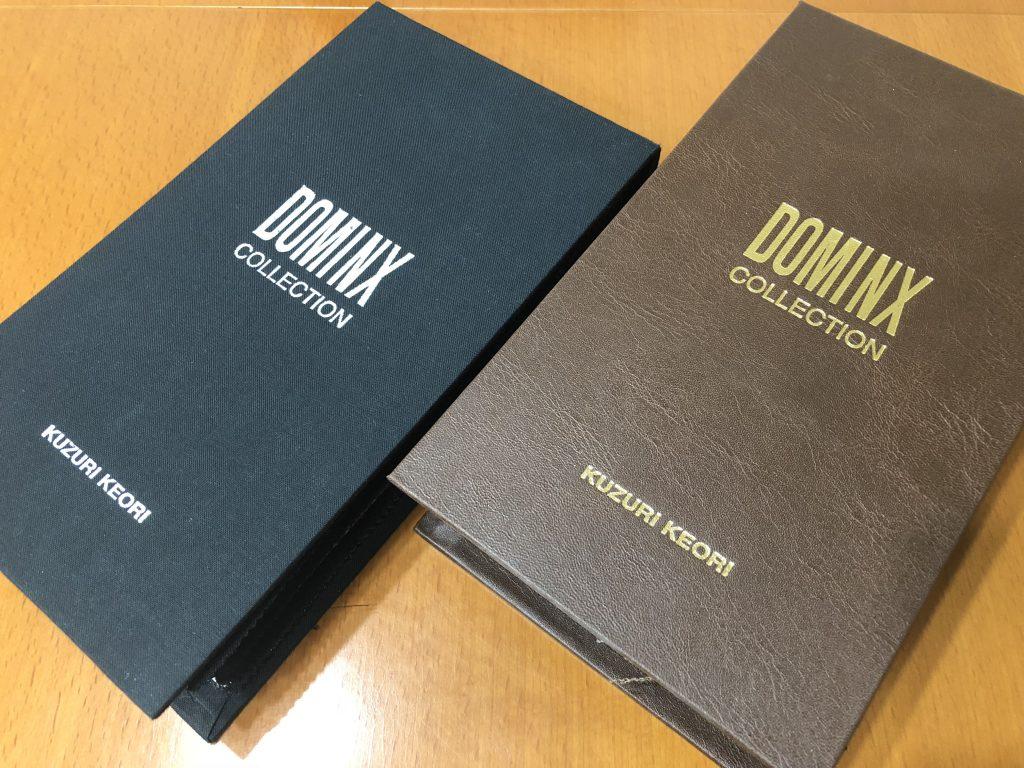 -葛利毛織 DOMINX ドミンクス- 国産最高に位置する超優良スーツ生地