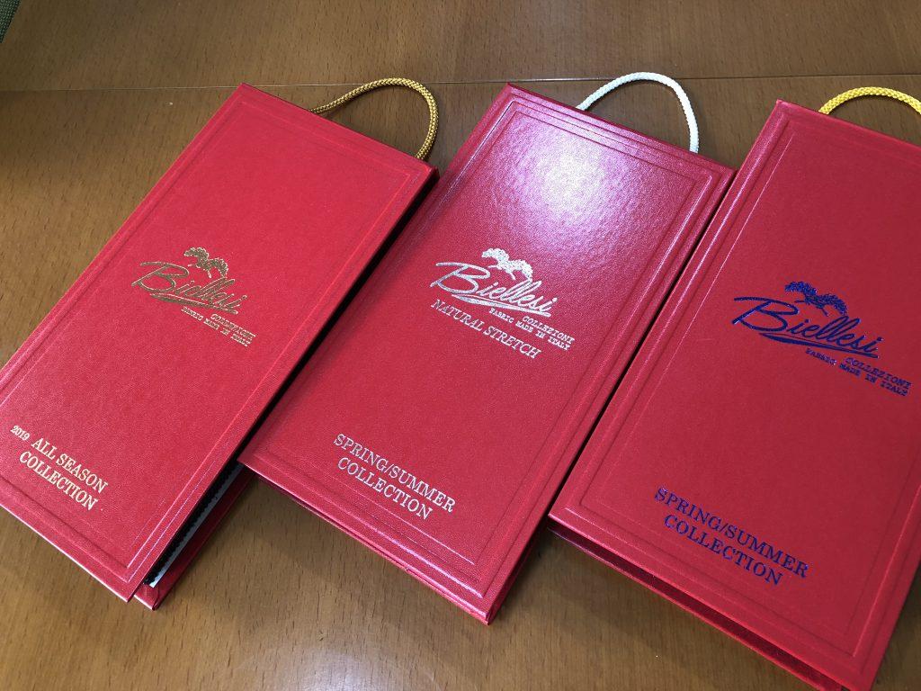 -BIELLESI ビエレッシ- この3冊を見ればすべてが揃う優良イタリア生地コレクション
