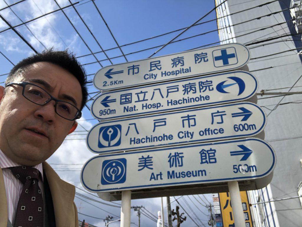 東京にいるからこそ正しく伝えていきたい