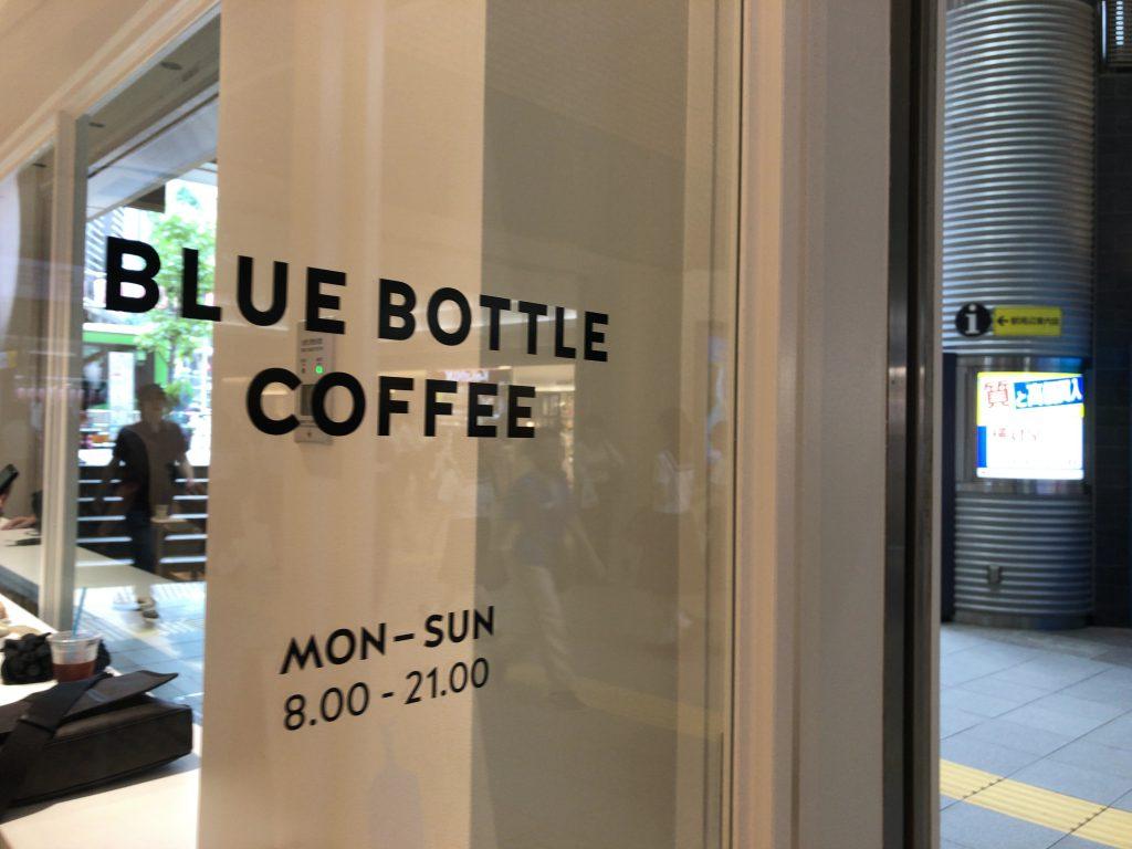 恵比寿にまたまた魅力的なコーヒー店がやってきました
