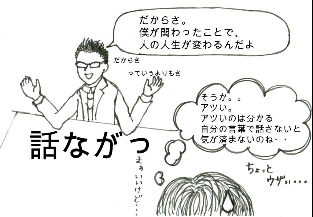 そうだ埼玉.comにココアッソの素敵な記事を載せていただきました