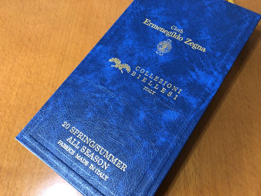 -BIELLESI ビエレッシ- ビエラの名を冠したイタリア産オーダースーツ生地コレクション