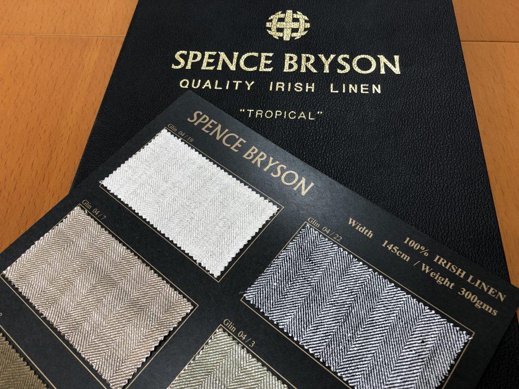 -SPENCE BRYSON スペンスブライソン- ジャケットに最適なアイリッシュリネンに新色が登場!