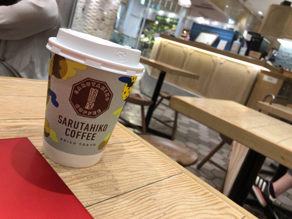 一杯のコーヒーでどれだけ癒されていることか