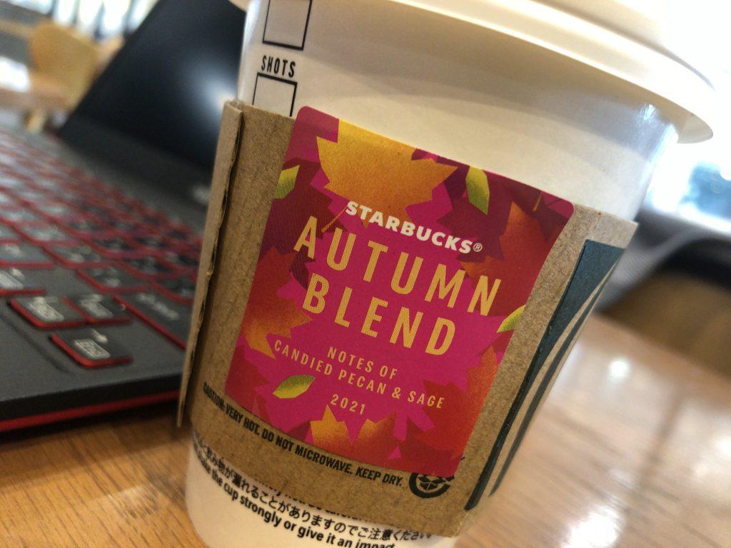 誰も知らない色マジック -無条件に受け入れてしまう秋を感じる色を使ってみよう-