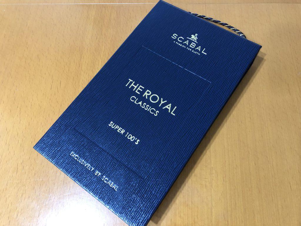 イタリア産らしい質感が魅力のスキャバル -SCABAL THE ROYAL スキャバル ザ・ロイヤル-